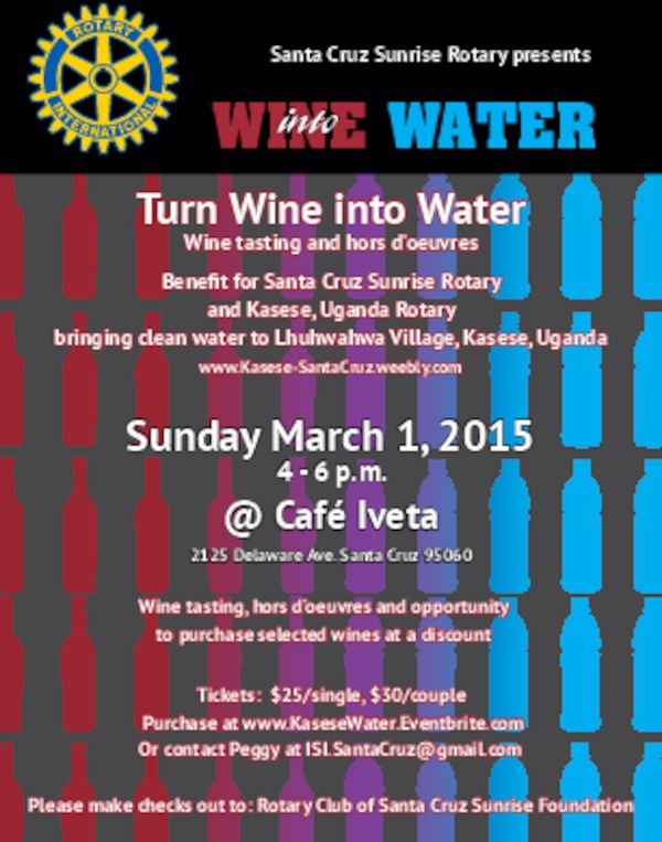 wine2water_rotary_uganda_clean_water.pdf_600_.jpg