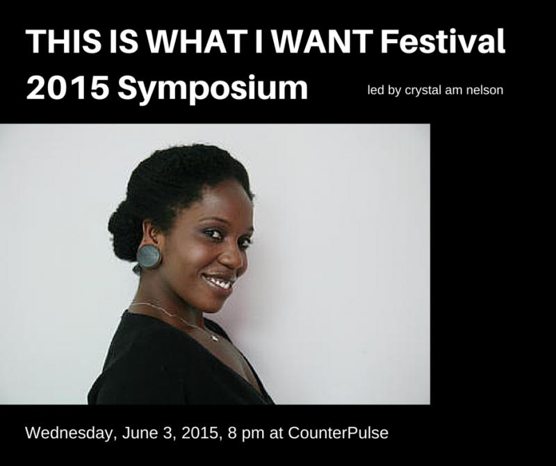 800_this_is_what_i_want_2015_symposium__1_.jpg