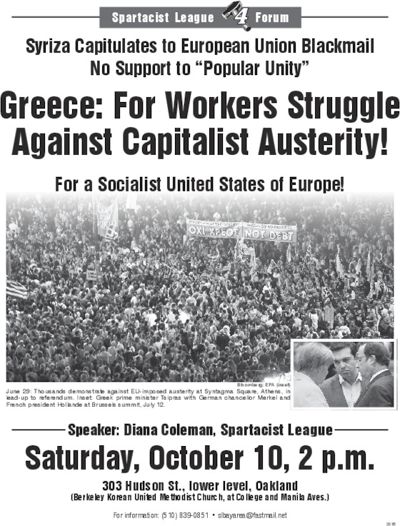 Greece: For Workers Struggle Against Capitalist Austerity! @ Berkeley Korean United Methodist Church (lower level) | Oakland | California | United States