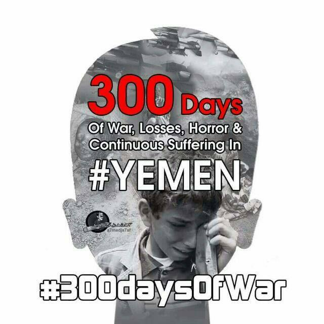 yemen.300.days.of.war.jpg