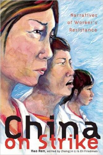 china_on_strike_book_cover.jpg