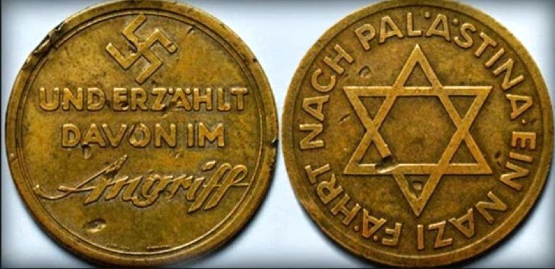 victory day - Page 2 Nazi_and_jews_mildenstein_medal