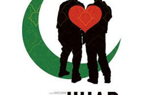 480_a_jihad_for_love_poster_1.jpg