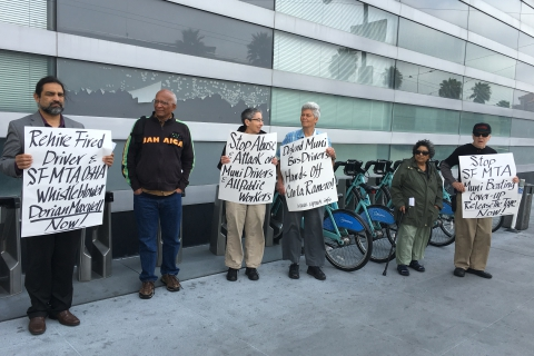 480_sf_mta_picket_carla_ramero8-19-16.jpg