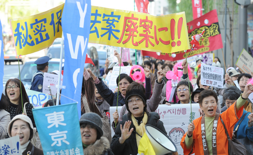 japan_women_march_through_tokyo_s_ginza_shopping_street_to_protest_against_a_state_secrets_protection_bill_on_nov._26.__mainichi_.jpg