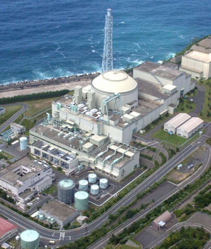 sm_japan_tsuruga_nuclear_power_plant_monju_fast-breeder_reactor.jpg
