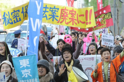 480_japan_women_march_through_tokyo_s_ginza_shopping_street_to_protest_against_a_state_secrets_protection_bill_on_nov._26.__mainichi_.jpg