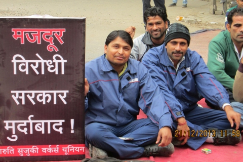 480_india_maruti-suzuki_workers_sitdown_protest1.jpg