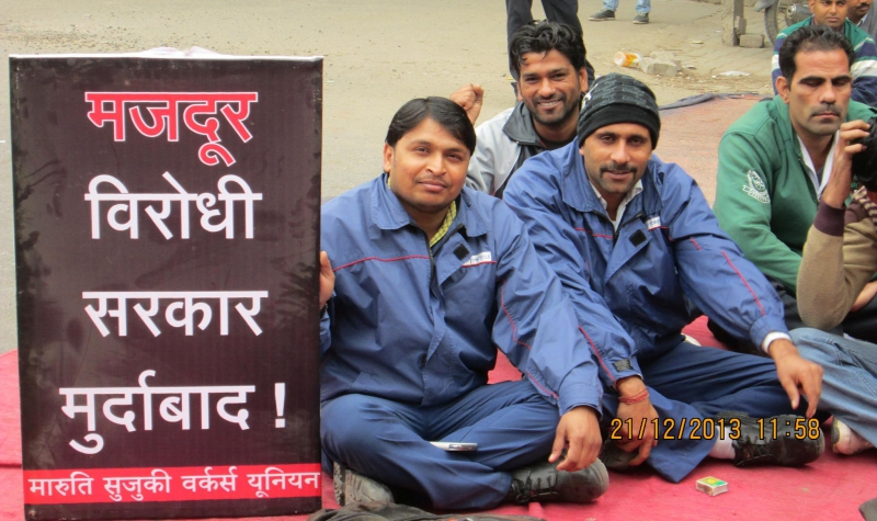sm_india_maruti-suzuki_workers_sitdown_protest1.jpg