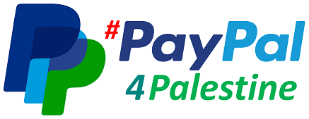 paypal4palestine_banner_s.png