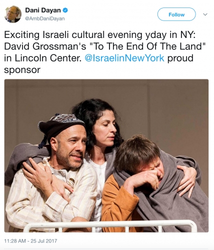 sm_israeli_official_thanks_lincoln_center.jpg