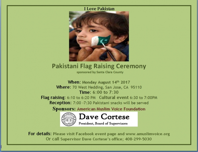sm_flyer_-_pakistani_flag_raising_ceremony_-_amv_-_sccgc_-_20170814.jpg