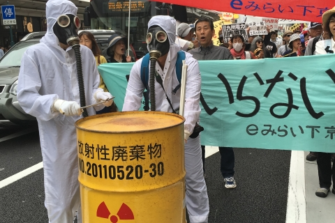 480_japan_kyoto_anti-nuke_protest4-24-16.jpg
