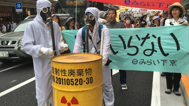 sm_japan_kyoto_anti-nuke_protest4-24-16.jpg
