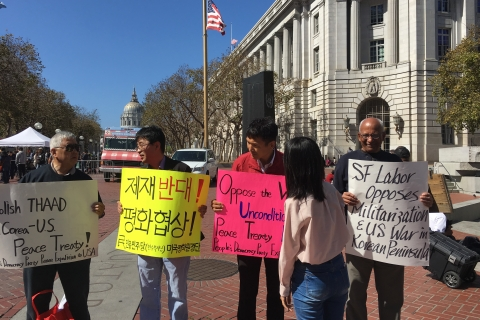 480_korea_sf_protest_labor_action10-3-17.jpg