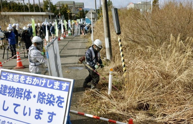 sm_fukushima__22clean-up_22.jpg