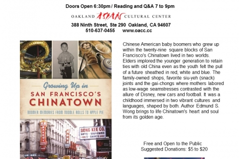 480_growing_up_in_sf_chinatown_book_talk.jpg