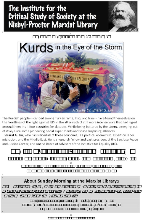 Kurds in the Eye of the Storm @ Niebyl Proctor Library | Oakland | California | United States
