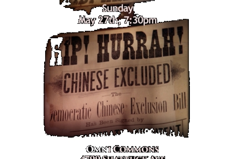 480_chinese_exclusion_act_flyer_1.jpg