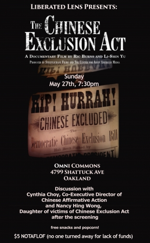 sm_chinese_exclusion_act_flyer.jpg