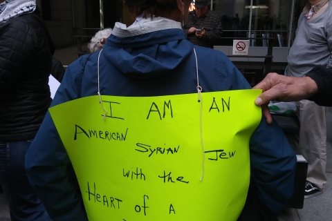 480_american_syrian_jew_poster_1_1.jpg