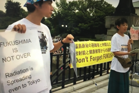 480_japan_fukushiam_hiroshima_protest_police_attacked.jpg