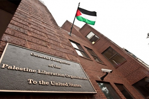 480_plo-office-washington.jpg