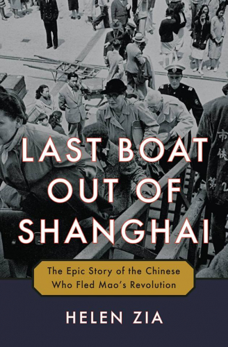 Last Boat Out of Shanghai - Book Launch with Helen Zia @ Oakland Asian Cultural Center