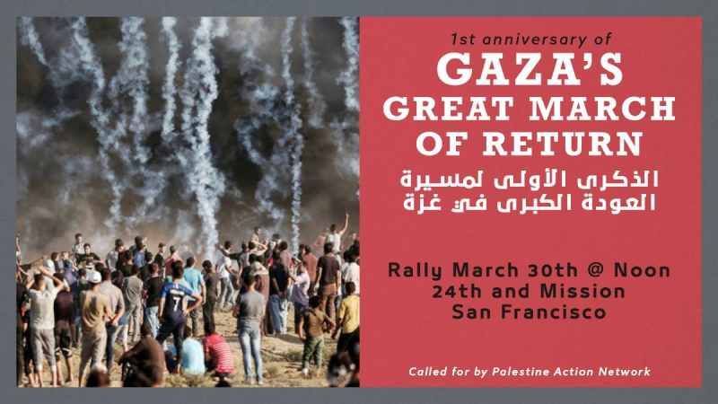 sm_gazas_great_march_of_return_san_francisco.jpg