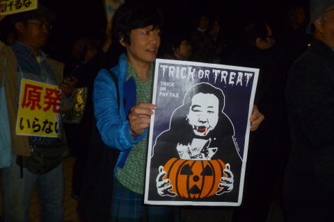 480_japan_trick_or_treat_in_tokyo_on_oct_26_at_anti-nuke_rally.jpg