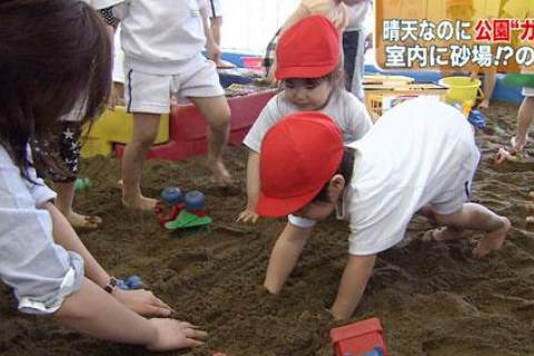 480_japan_fukushima_indoor_sand_box_for_kids.jpg