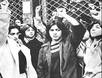 iranian_women__in__8march1979_1_.jpg