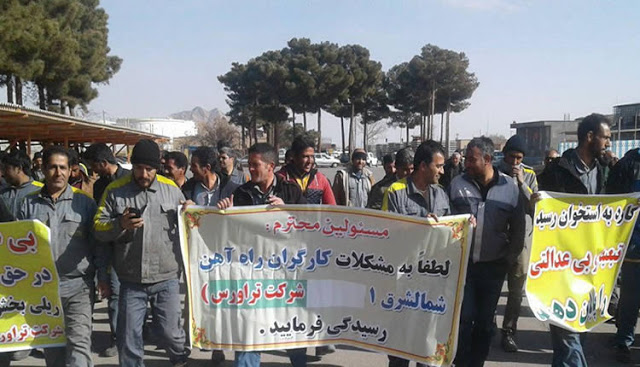iran-railway-workers-in-shahrud-stage-protest-strike.jpg