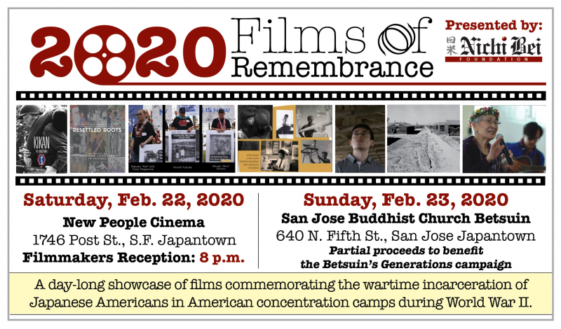 2020 Films Of Remembrance Of Japanese Descent