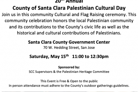 480_flyer_-_palestinian_cultural_day_-_sccgc_-_20210515.jpg