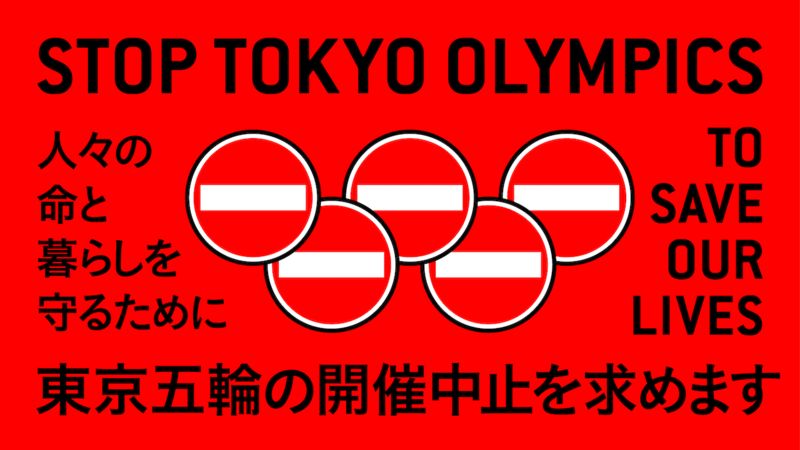 Fukushima, The Pandemic & Olympics On The Opening Of the Olympics : Indybay