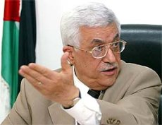 Abbas Sworn In As Palestinian President