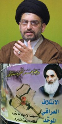 Abdel Aziz Hakim And Poster Featuring Sistani