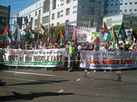 January 10th Gaza Protest In San Francisco