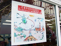 Children's Artwork from Gaza Censored at Museum of Children's Art in Oakland