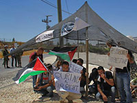 Fifth Canaan Protest Village Built on Annexed Palestinian Land