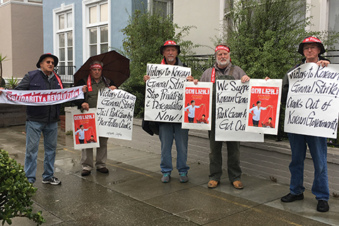 San Francisco Educators Stand with South Korean Unions Under Attack
