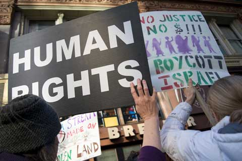 20 Human Rights Organizations Banned from Entering Israel