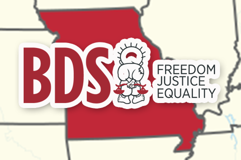In Legislative Upset, Missouri Anti-BDS Bill Fails
